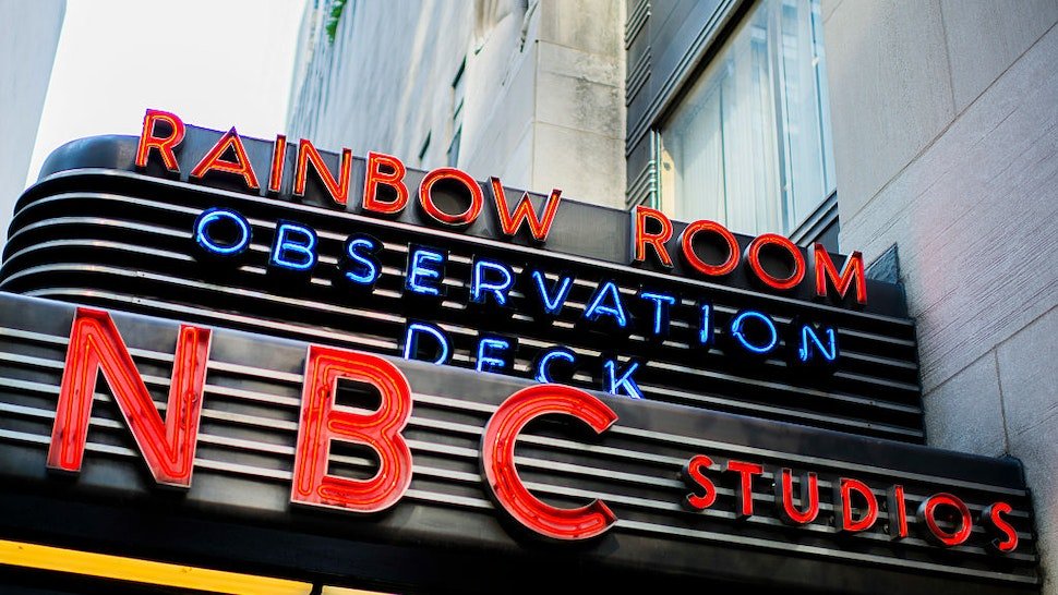 NBC Studios located at the Rockefeller Plaza on June 15 2012 in New York, United States of America.