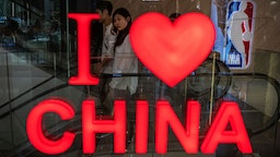 A display is seen near a logo outside the NBA flagship retail store on October 9, 2019 in Beijing, China. (Photo by Kevin Frayer/Getty Images)