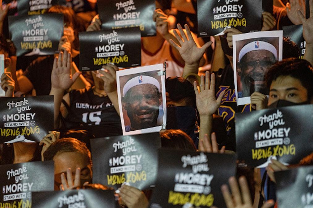 NFL Executive: 'Woke' NBA 'Hoisted By Its Own Political Petard'