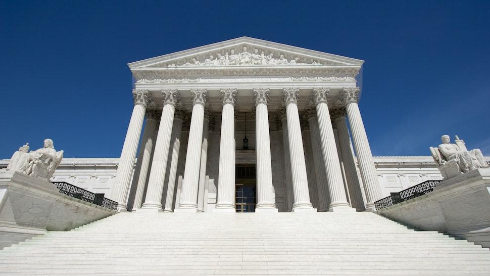 The United States Supreme Court in Washington D C USA