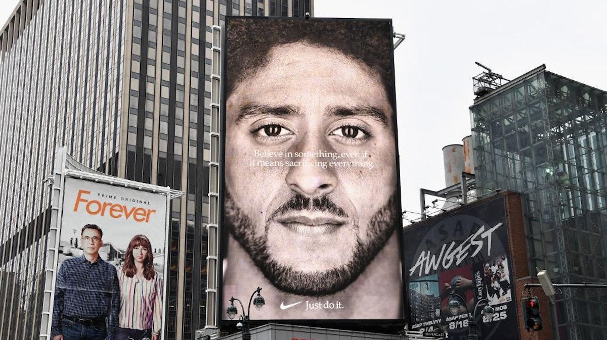 Fuck Nike - cover