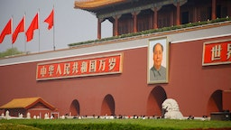 Tiananmen Gate, with portrait of Mao Zedong