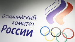 ROC logo after a session of the Russian Olympic Committee (ROC) to discuss the IOC decision to suspend the Russian Olympic Committee and let Russian clean athletes competes under a neutral flag at the 2018 Winter Olympic Games in Pyeongchang.