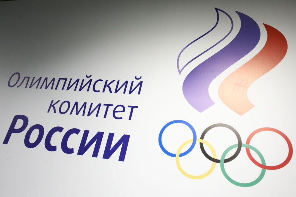 Russia Banned From 2020, 2022 Olympics Over Doping Scandal