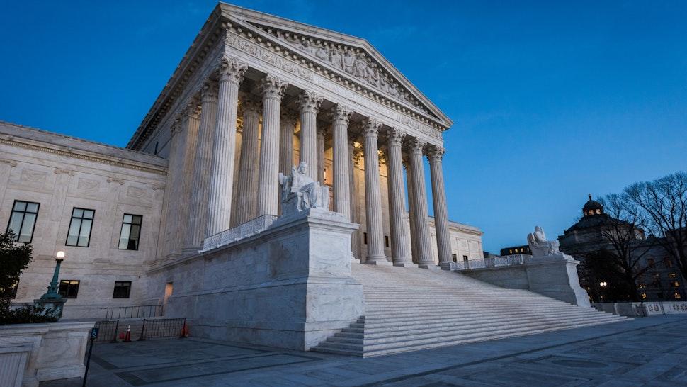 The U.S. Supreme Court Building