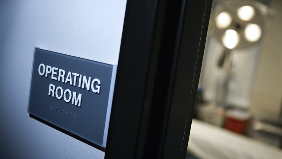 Operating room sign - stock photo