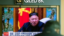 A screen displays a broadcast of a news report featuring North Korean leader Kim Jong Un at Seoul Station in Seoul, South Korea, on Tuesday, April 21, 2020. The U.S. is seeking details about Kim's health after receiving information that the North Korean leader was in critical condition after undergoing cardiovascular surgery last week, a U.S. official said.