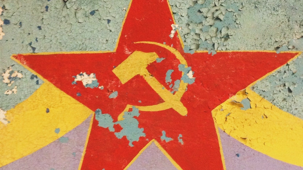 Hammer and sickle.