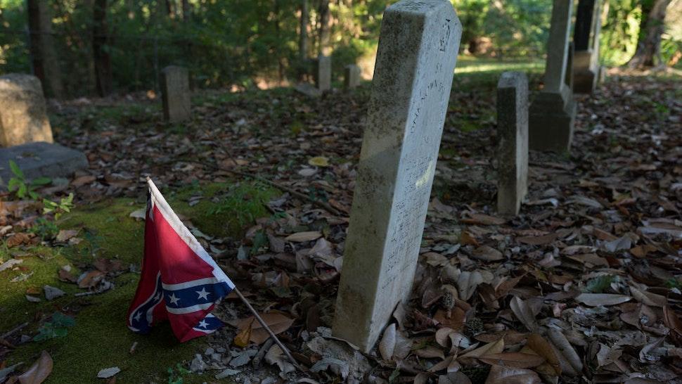 Confederate Cemetery in Helena, Arkansas