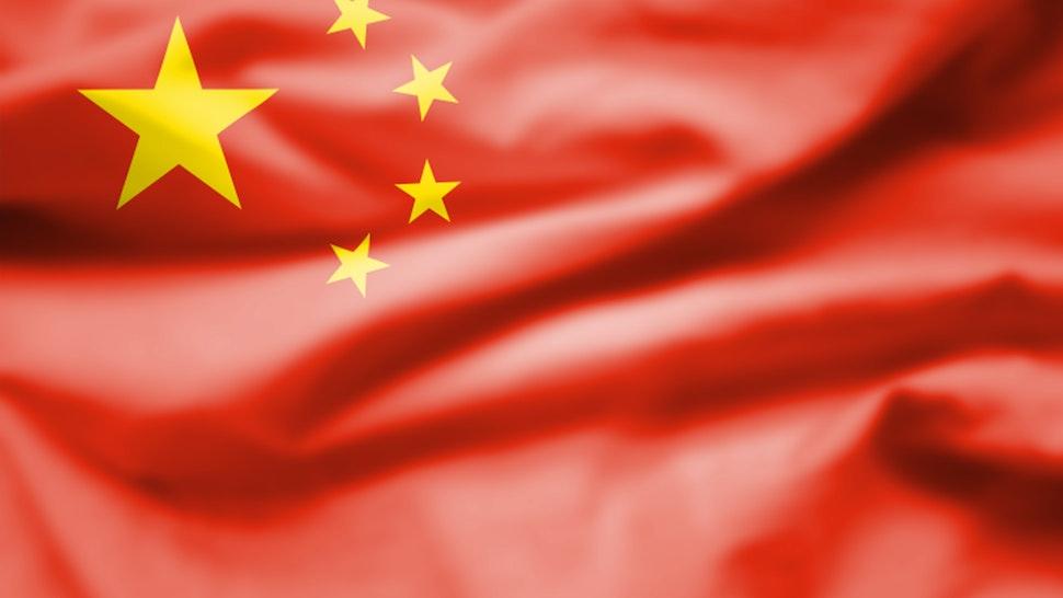 Full Frame Shot Of Chinese Flag - stock photo
