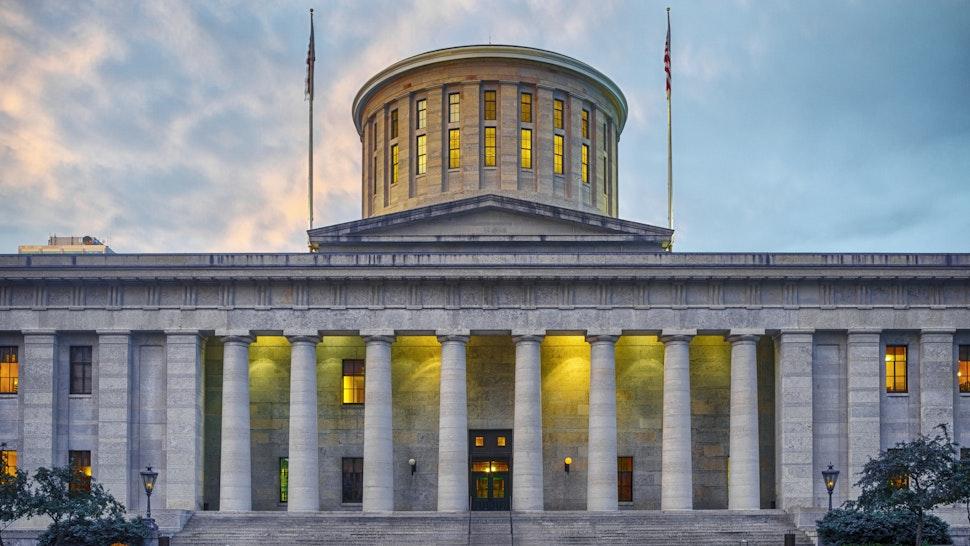Ohio State Capitol Building