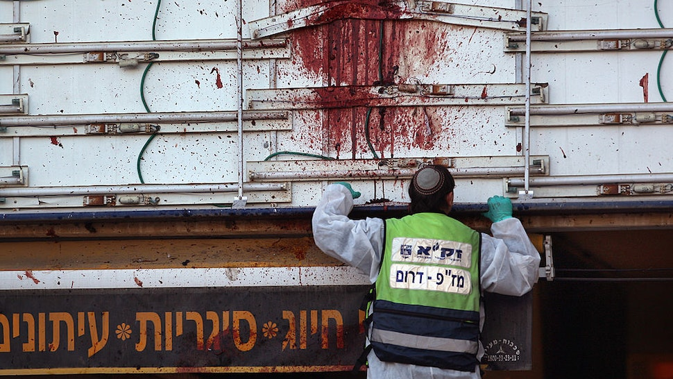Suicide Bomber Hits Southern Israeli Town Of Dimona