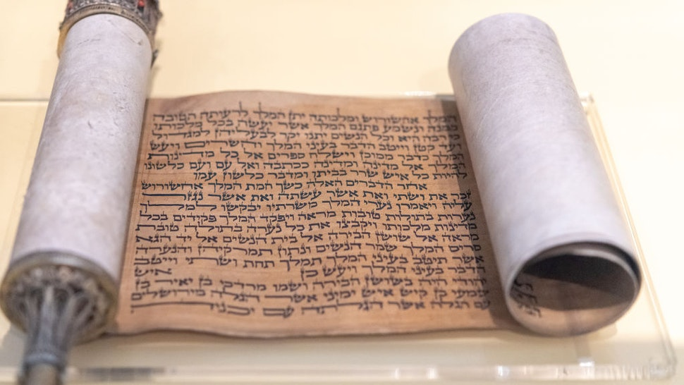 Antique Bible texts in exhibit at the Royal Ontario Museum