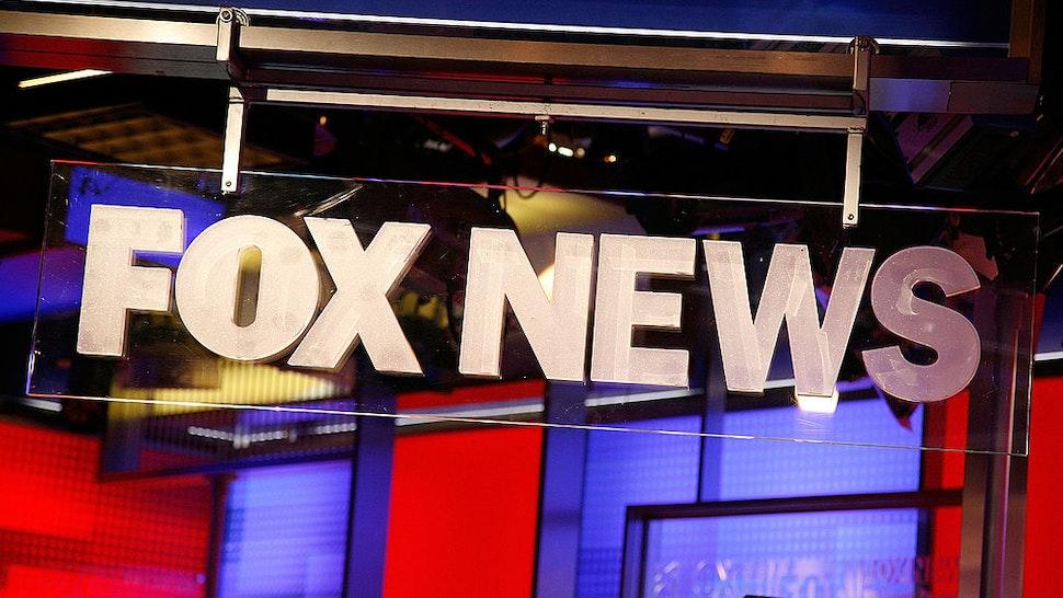 The FOX News logo at FOX Studios on August 16, 2011 in New York City.