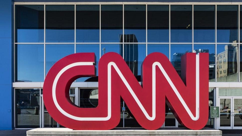 DOWNTOWN, ATLANTA, GEORGIA, UNITED STATES - 2015/11/14: CNN World Headquarters.