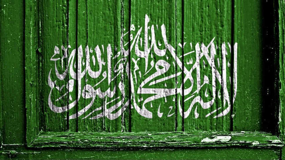 flag of Hamas painted on wooden frame - stock photo flag of Hamas painted on wooden frame Racide via Getty Images