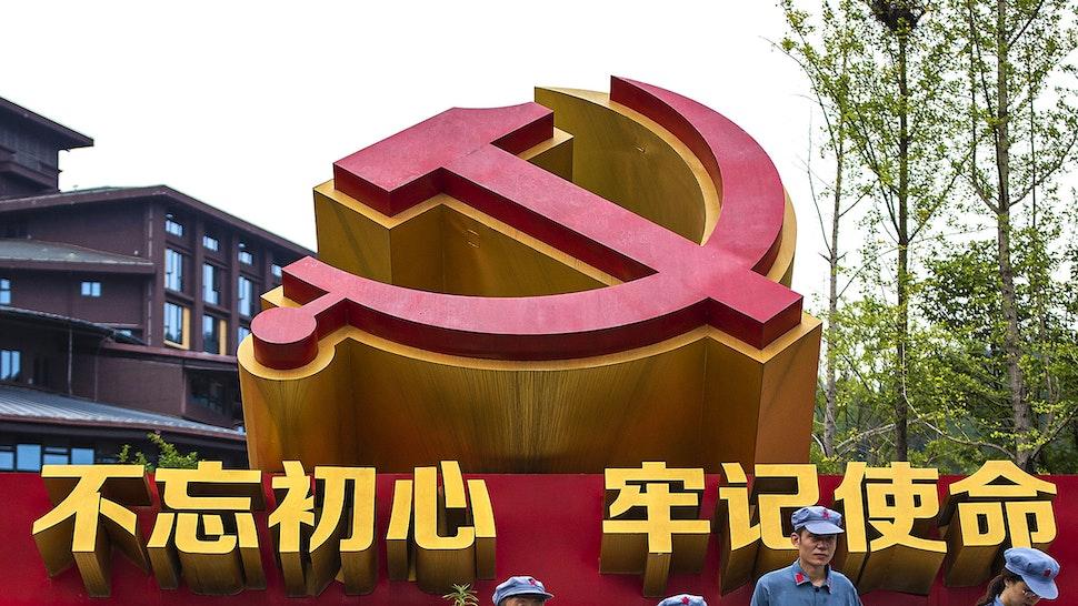 China communist